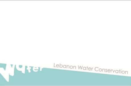 Lebanon water conservation (logo)